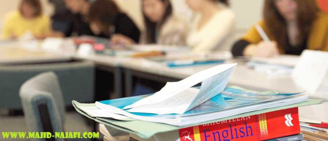 کلاس زبان - تدریس گروهی و خصوصی