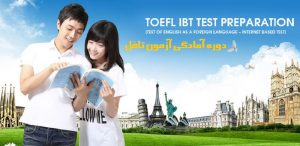 TOEFL Dubai 1 2 300x146 - TOEFL-Dubai (1)