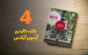 ielts support tools 01 300x188 - ielts support tools 01