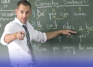 تربیت مدرس زبان انگلیسی (TTC)